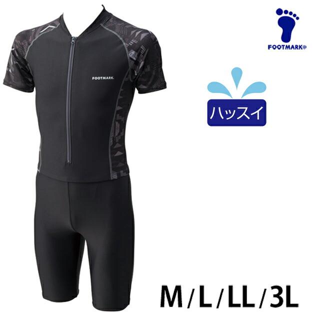 メンズ アクアスーツ モダンエスニック 柄 袖つき オールインワン 水着 フィットネス水着 フットマーク 男性用 全身 1210087 M~3L