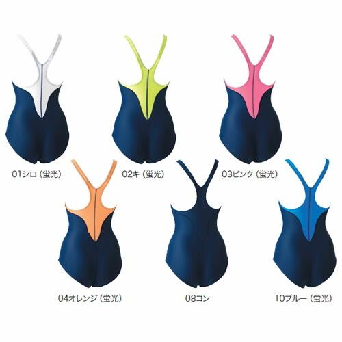 保温性のある伸びの良いツーウェイ素材で着脱簡単 学年別カラーにも対応 カラーの切替がスポーティなワンピース水着 直営限定アウトレット フットマーク 女子 スクール水着 アクアラインワンピース 女児 レディース footmark 101530 大きいサイズ 送料無料 6L 新着セール FOOTMARK