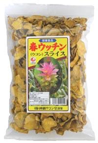 Spring Wooten (turmeric ) slices (100 g)