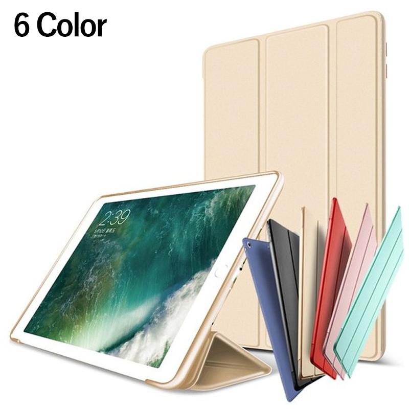 送料無料 タブレットPC iPad アイパッド ケース カバー 耐衝撃 手帳型 第 7 6 5 世代 スタンド 三つ折り おしゃれ かわいい シンプル case 第六世代 グリーン ゴールド ブルー 可愛い レッド アイ タブレットケース ふるさと割 パッド ブラック エアー 流行のアイテム ipadカバー 2 ipadair 第五世代 ipadケース 第七世代