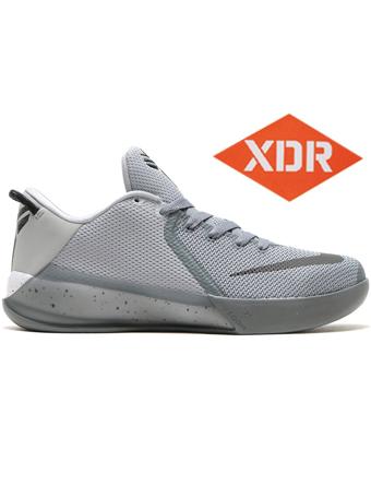 バスケットシューズ バッシュ  ナイキ Nike Zoom Kobe Venomenon 6 EP C.Gry/Blk/W.Gry, petit et petite:71a6d9ec --- seoreseller.jp