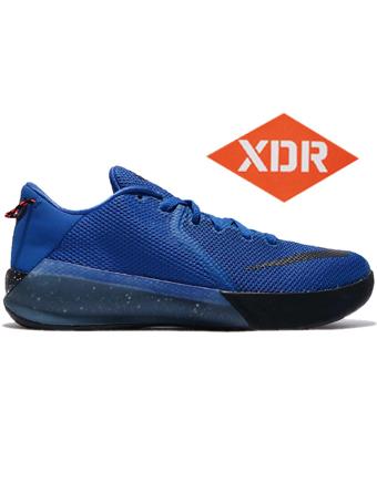 バスケットシューズ バッシュ  ナイキ Nike Zoom Kobe Venomenon 6 EP C.Gry/Igloo/Wht