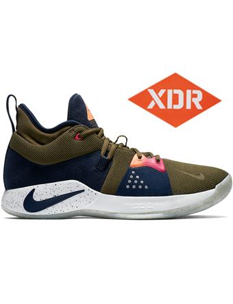 バスケットシューズ バッシュ  ナイキ Nike PG 2 EP