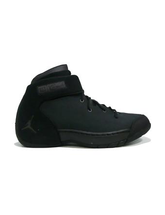 バスケットシューズ ジュニア キッズ バッシュ  ジョーダン ナイキ Jordan Jordan Melo 1.5 SE GS