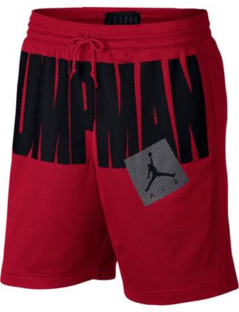 バスケットショーツ バスパン ウェア  ジョーダン ナイキ Jordan Jordan Jumpman Air Mesh Shorts G.Red  ランニング トレーニング ストリート 【MEN'S】