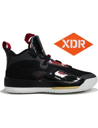 バスケットシューズ バッシュ  ジョーダン ナイキ Jordan Air Jordan XXX3 PF CNY