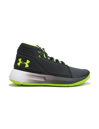 ffad77fe30a6 UltimateCollection  Basketball shoes basketball shoes under Armour  UnderArmour Torch Mid Kids GS P.Gry J.Gry Yel kids