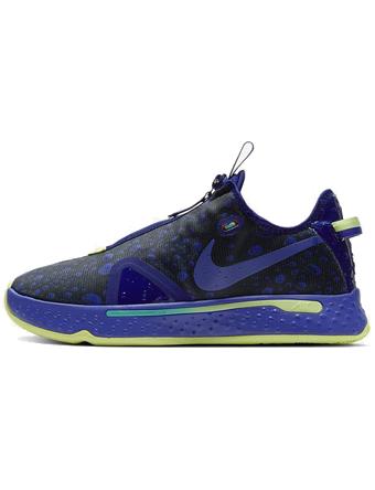バスケットシューズ バッシュ  ナイキ Nike GATORADE × PG 4 EP