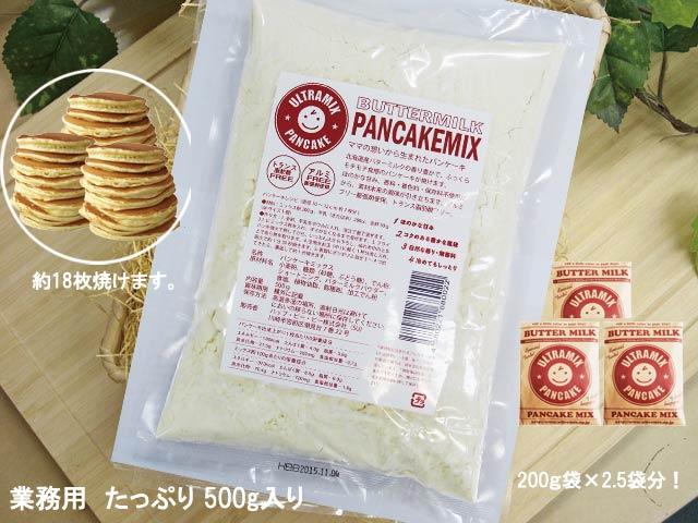 업무용 울트라 믹스/오리지널 팬케이크 믹스 (국산 버터 우유) '