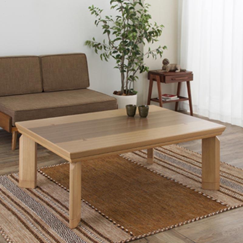 【送料無料】フラットヒーターコタツ カタリナ120NAN 幅120CM こたつ テーブル '天然木 ダイニングテーブル ひとり暮らし ちゃぶ台 センターテーブル