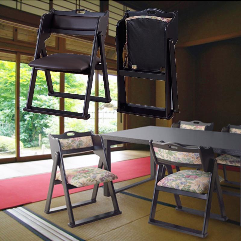 フォールディング 法事チェア 折り畳み式 折りたたみ 低い座面 ロータイプ BC-510 低い 椅子 お座敷 チェア イス 背もたれあり 格調高い 座敷 法事 料理店 スタック可能 BC-235 お年寄り 年配 和室 畳