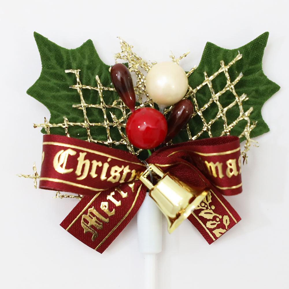 ひいらぎ 柊 クリスマス プレミアム ケーキピック 金ワイヤー ゴールドベル 60×60mm 100本セット 飾り 日本製 受注生産品 手作り ヒイラギ ケーキ用 高級 プレミアム 業務用 オーダーメイド 送料無料