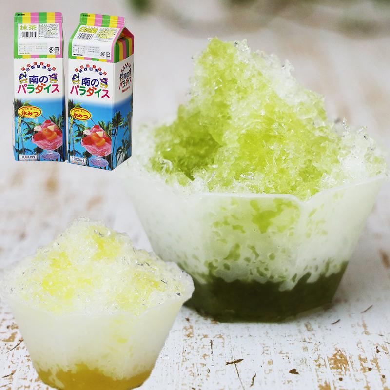 天然着色料のかき氷シロップ1L×12本セット 日向夏6本+抹茶6本 (果汁入り・保存料不使用) 業務用 果汁を30%以上使用 合成着色料や保存料不使用の自然派シロップ