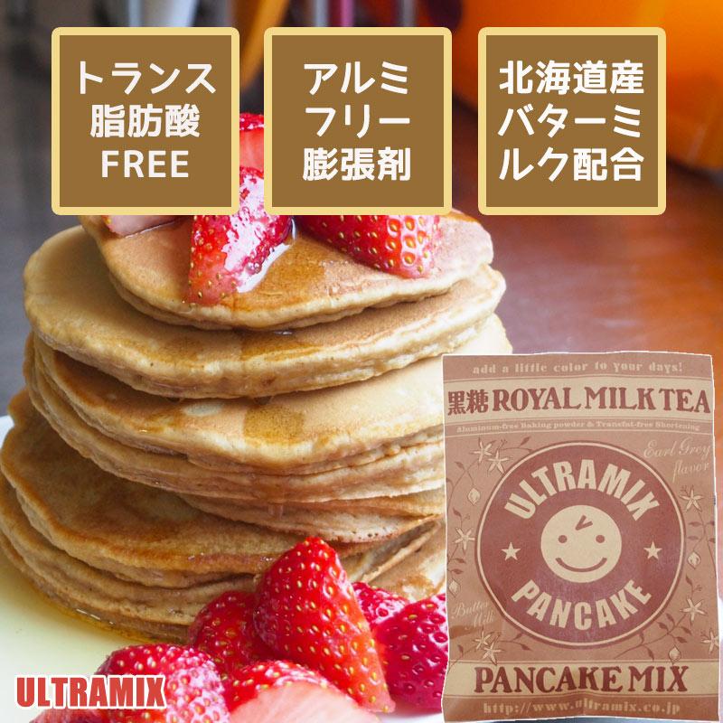 在脫脂乳配餅北海道混合超混合黑色糖皇家牛奶茶煎餅混合 200 克義套房 _ 蛋糕 _ 煎餅混合 _ 二氧化發酵劑 _ 煎餅粉