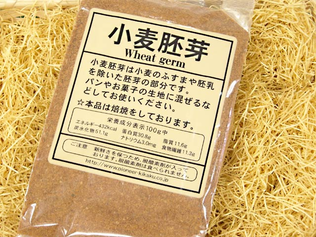 胚芽独特の風味がたまらない… 小麦胚芽 200g/製菓材料/ оスイーツ_お菓子材料_バレンタイン_ケーキ_手作り_粉類_胚芽独特の風味がたまらない…