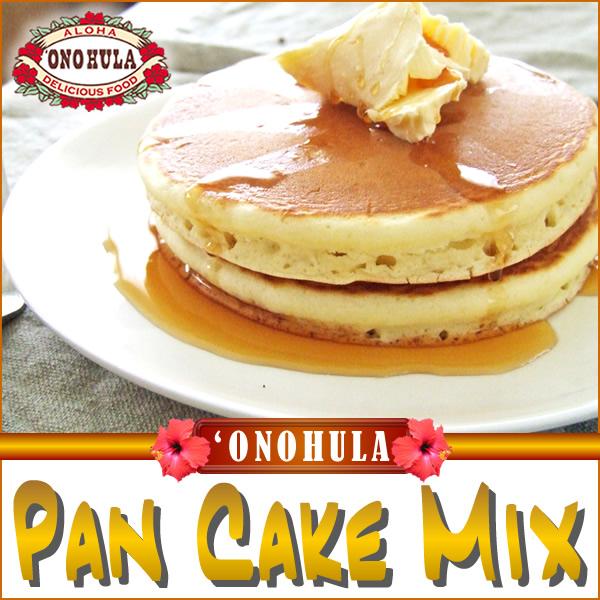 Pancake MIX powdered Hawaiian pancake mix