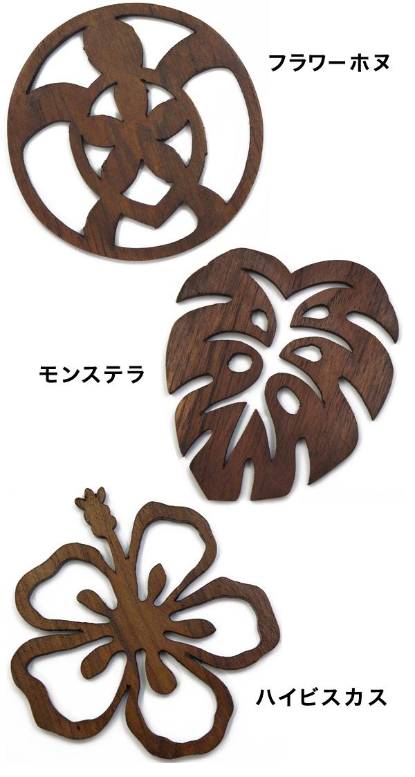 Teak coaster [Monstera/hibiscus/フラワーホヌ]