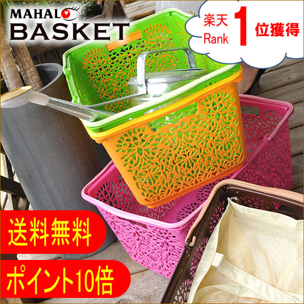 Hawaiian goods / basket / Mahalo basket-all 12 colors MAHALO BASKET (basket Mahalo) and Hawaiian goods /MAHALO basket / Mahalo basket / eco-bags / レジカゴ / cage /Hawaii.