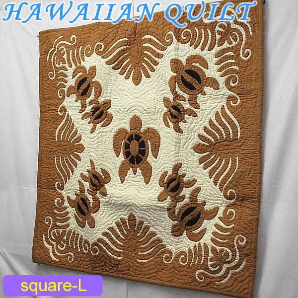 【送料無料】Hawaiian Quiltハワイアンキルト タペストリーホヌ9・ホワイトペルーブラウン ハワイ雑貨 ハワイアン雑貨 ハワイアン Hawaii