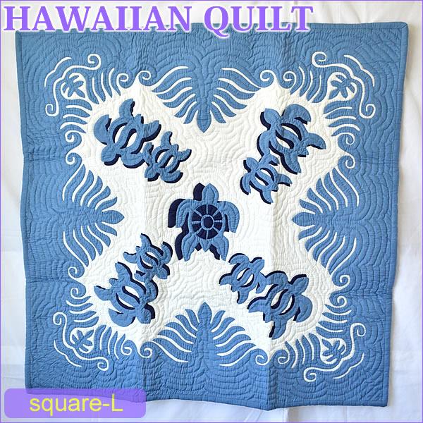 【送料無料】Hawaiian Quiltハワイアンキルト タペストリーホヌ9・Bホワイトブルーネイビー ハワイ雑貨 ハワイアン雑貨 ハワイアン Hawaii