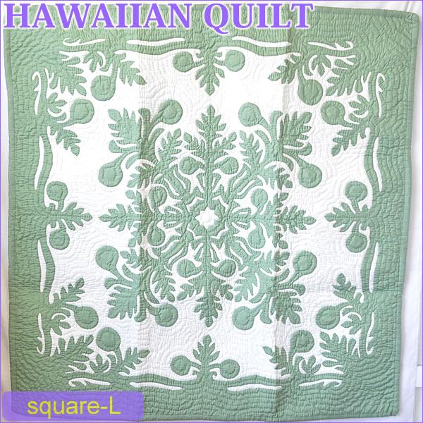 【送料無料】Hawaiian Quiltハワイアンキルト タペストリー(L)ワンカラーウルEホワイトリーフグリーン【ハワイアンキルト】【ハワイアン】【HAWAII】【ハワイ 雑貨】【ハワイアン】ハワイアン雑貨