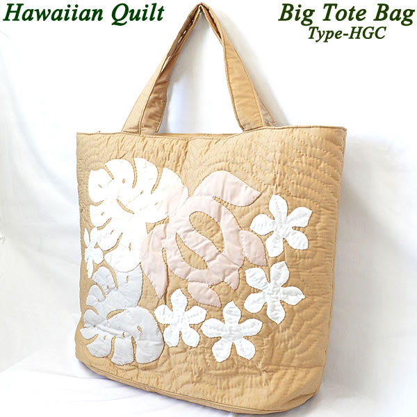 Hawaiian Quiltハワイアンキルト・バッグ Type-HGCモンステラホヌプルメリアペルークリームホワイト【フラバッグ】【HULA BAG】【ハワイアンキルト】【ハワイ 雑貨】【ハワイアン】ハワイアン雑貨