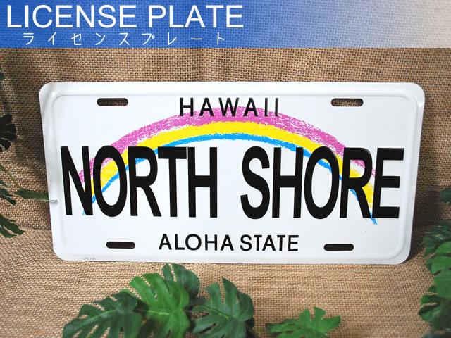 North Shore aluminum license plate
