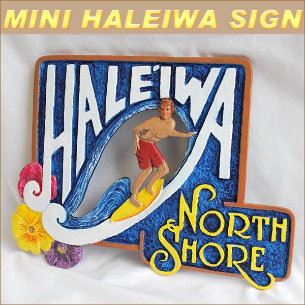 hareiwaminisaimbodo MINI HALEIWA SIGN