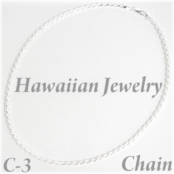 ハワイアンジュエリーペンダント用チェーン C3 50cm 3mmChain-9sジュエリー