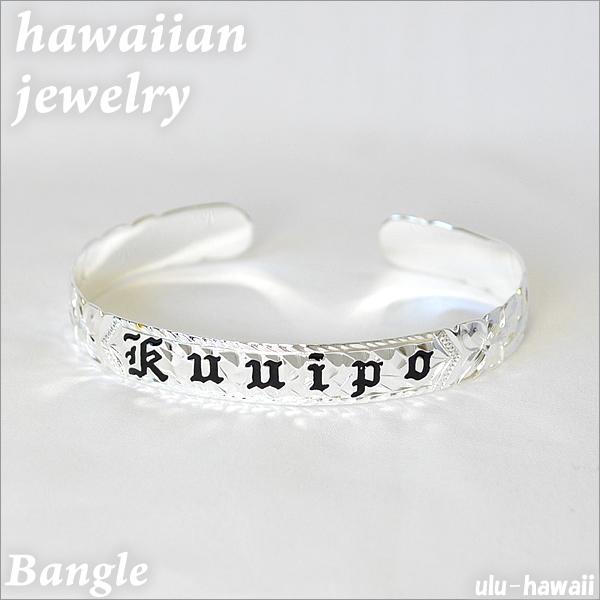 ハワイアンジュエリーオープンバングルプルメリアスクロールKuuipo 10mm ban-13ジュエリー