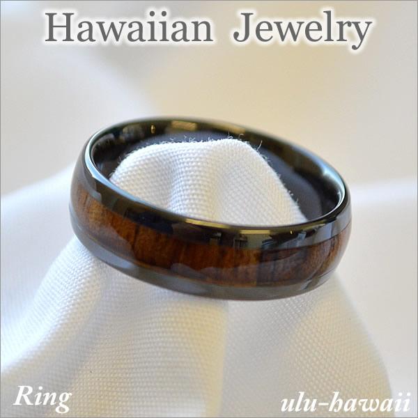 ハワイアンジュエリー リングウッドセラミックリング・ウッドブラック6mm  ring-58ハワイアンジュエリーリング
