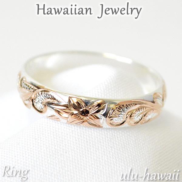 【売れ筋】ULU-hawaiiのハワイアンジュエリーはすべてハワイから直輸入!厳選されたジュエリーのみを揃えた貴重な一品!ハワイ土産としても♪ ハワイアンジュエリー リング シルバーリング 指輪プルメリアスクロール・ピンクゴールド/ring-47ハワイアンジュエリーリング
