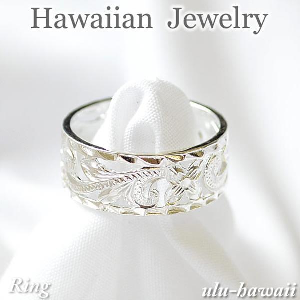 ULU-hawaiiのハワイアンジュエリーはすべてハワイから直輸入!厳選されたジュエリーのみを揃えた貴重な一品! ハワイアンジュエリー リング シルバーリング 指輪透かし調プルメリアスクロール・シルバーring-55ハワイアンジュエリーリング