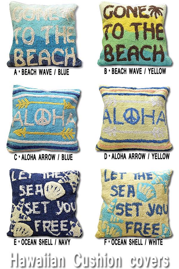Awesome Hawaiian Cushion Cover Hawaiian Cushion Covers With Navy Furniture  Store Hawaii