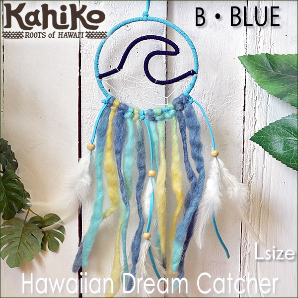 Hawaiian Dream Catcher uluhawaii Rakuten Global Market Hawaiian dream catcher Nami 14