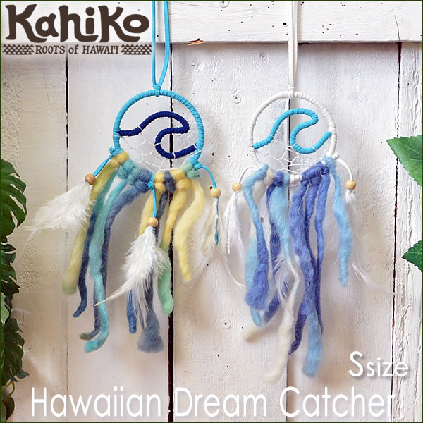 Hawaiian Dream Catcher uluhawaii Rakuten Global Market Hawaiian dream catcher Nami 23