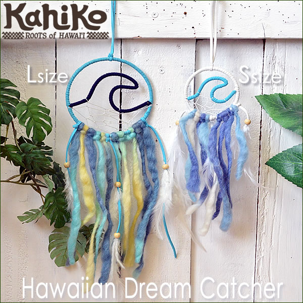 Hawaiian Dream Catcher uluhawaii Rakuten Global Market Hawaiian dream catcher Nami 8
