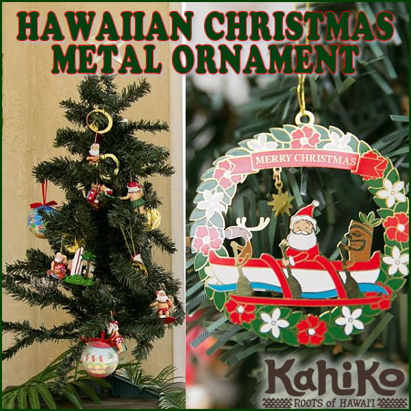 Hawaiian Merry Christmas.Hawaiian Christmas Ornament Metal Ornament Three Set Metal Ornament