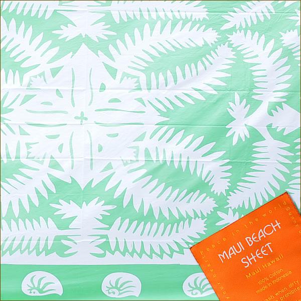 毛伊海灘座席GREEN(綠色)