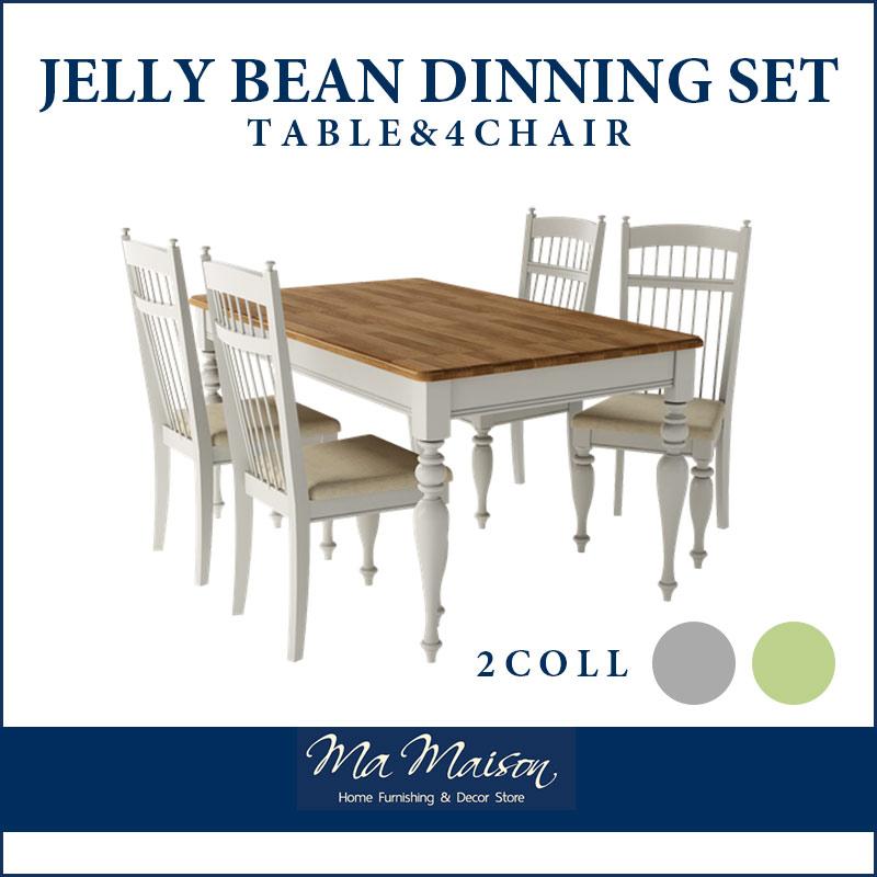 【Ma Maison】【マ・メゾン】ダイニングテーブルセットJELLYBEAN DINING TABLE 4CHAIR SET【カントリー】【カントリー雑貨】【カントリー調】【カントリー家具】【フレンチカントリー】