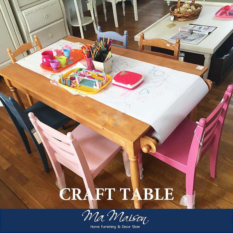 【Ma Maison】【マ・メゾン】クラフト テーブルCRAFT TABLE【カントリー】【カントリー雑貨】【カントリー調】【カントリー家具】【フレンチカントリー】