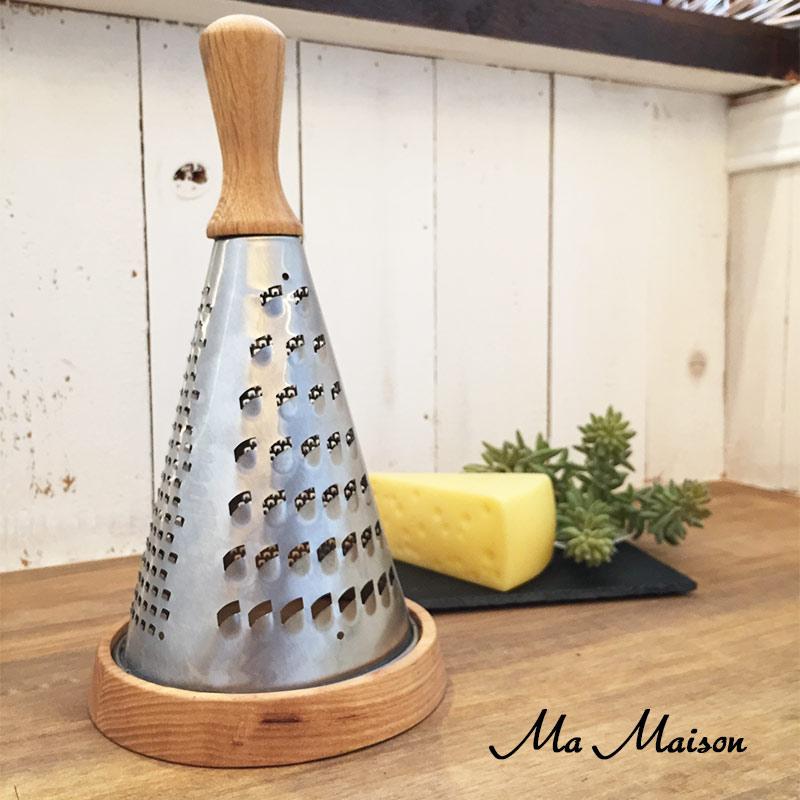 上等 上質な木材を利用した高級感あるチーズスラッシャー パーティーやプレゼントにも最適なキッチンアイテム 木製まな板 Ma Maison GRATER 3面チーズスラッシャー CONICAL 新発売 木製トレイ付きチーズスラッシャーオークウッド JC