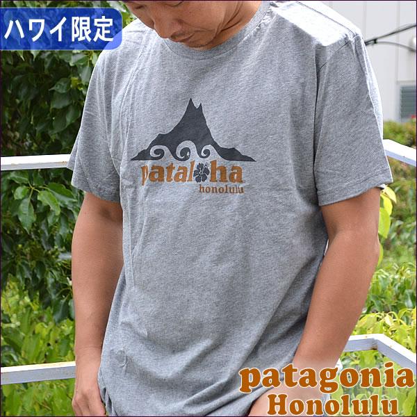 巴塔哥尼亞檀香山夏威夷限量版男裝 T 恤 PATALOHA 衝浪 LW 棉 t 恤衫