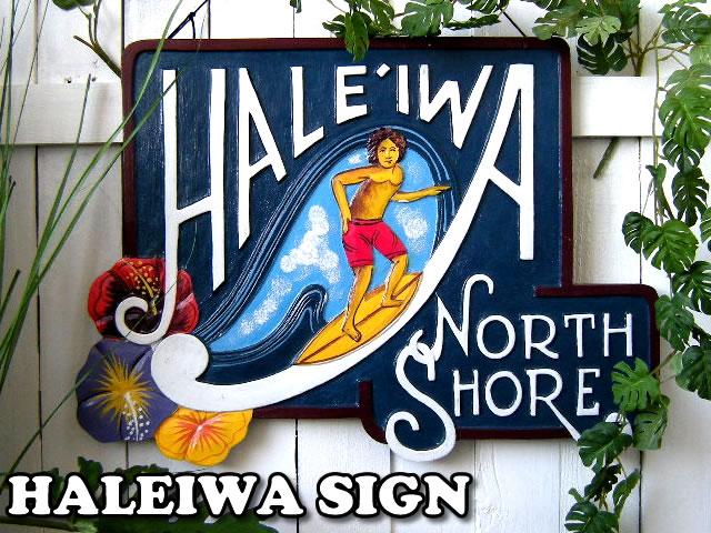 Haleiwa sign HALEIWA SIGN