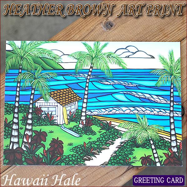 對ART PRINT GREETING CARD HAWAII HALE zaburaun·賀卡