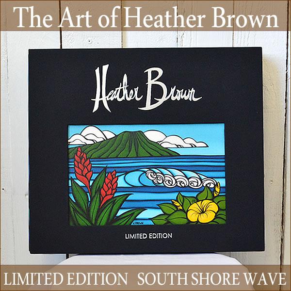 【数量限定】【LIMITED EDITION】 【ヘザーブラウン】【Heather Brown】へザー ブラウン直筆サイン入り作品集『THE ART OF HEATHER BROWN』『LIMITED EDITION SOUTH SHORE WAVE』【Hawaii】【ハワイ 雑貨】