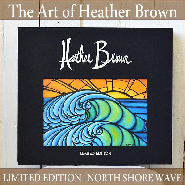 【数量限定】【LIMITED EDITION】 【ヘザーブラウン】【Heather Brown】へザー ブラウン直筆サイン入り作品集『THE ART OF HEATHER BROWN』『LIMITED EDITION NORTH SHORE WAVE』【Hawaii】【ハワイ 雑貨】