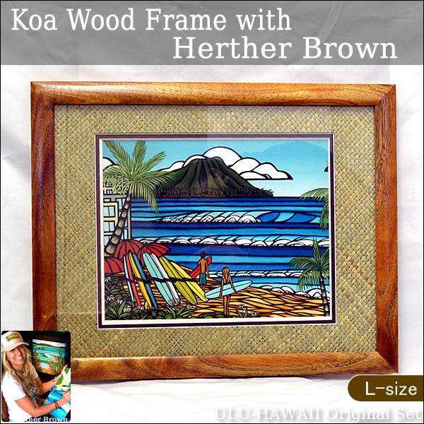 ヘザーブラウン・プリントアートinハワイアンコアウッドフレーム(Lサイズ)新作『WAIKIKI HOLIDAY』【送料無料】【ハワイアンインテリア】Hawaii ハワイ雑貨 ハワイアン