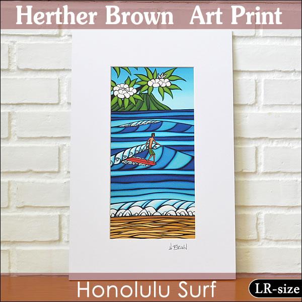 【ヘザーブラウン】【Heather Brown】ART PRINT LR 2018 NEW ART『 Honolulu Surf 』へザー ブラウン・アートプリント【ヘザー・ブラウン】【Hawaii】【ハワイ 雑貨】【ハワイアン】ハワイアン雑貨