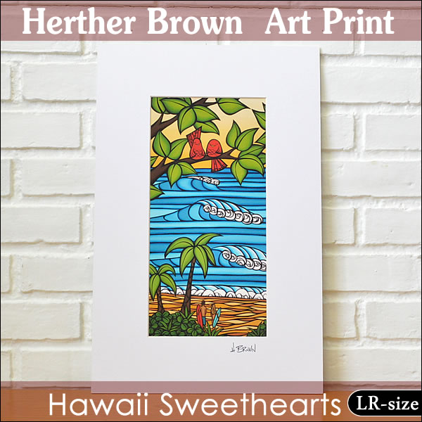 【ヘザーブラウン】【Heather Brown】ART PRINT LR 2018 NEW ART『 Hawaii Sweethearts 』へザー ブラウン・アートプリント【ヘザー・ブラウン】【Hawaii】【ハワイ 雑貨】【ハワイアン】ハワイアン雑貨